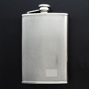 8 Ounce Diamond Pattern Hip Flask