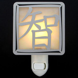 Wisdom Chinese Character Nightlight