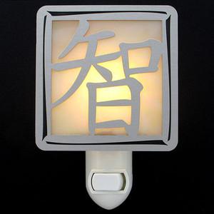 Wisdom Chinese Character Nightlight