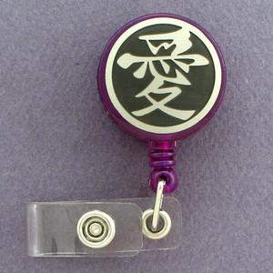 Asian Love Character ID Badge Holder