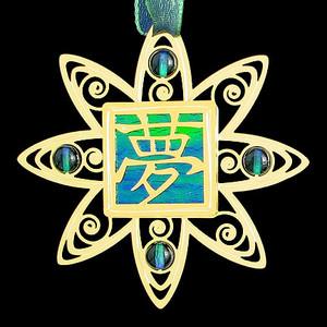 Dream Symbol Ornaments