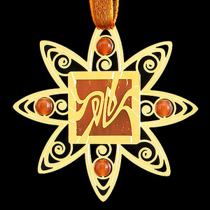 Art Nouveau Holiday Ornament