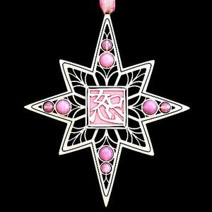 Forgiven Asian Symbol Ornament