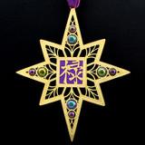 Prosperity Character Holiday Ornaments