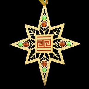 Greek Key Pattern Holiday Ornaments