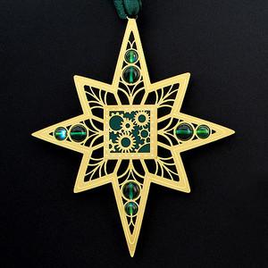Gears Design Christmas Ornament