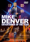 Mike Denver - Entertainer Of The Year DVD