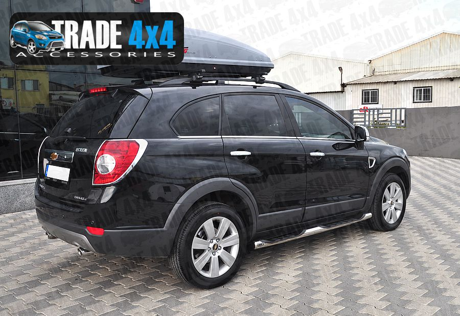 Chevrolet Captiva side bars with cutout steps and side steps really upgrade the side styling or your Catptiva 4x4. Viper  side bars are a great Cobra Style accessory
