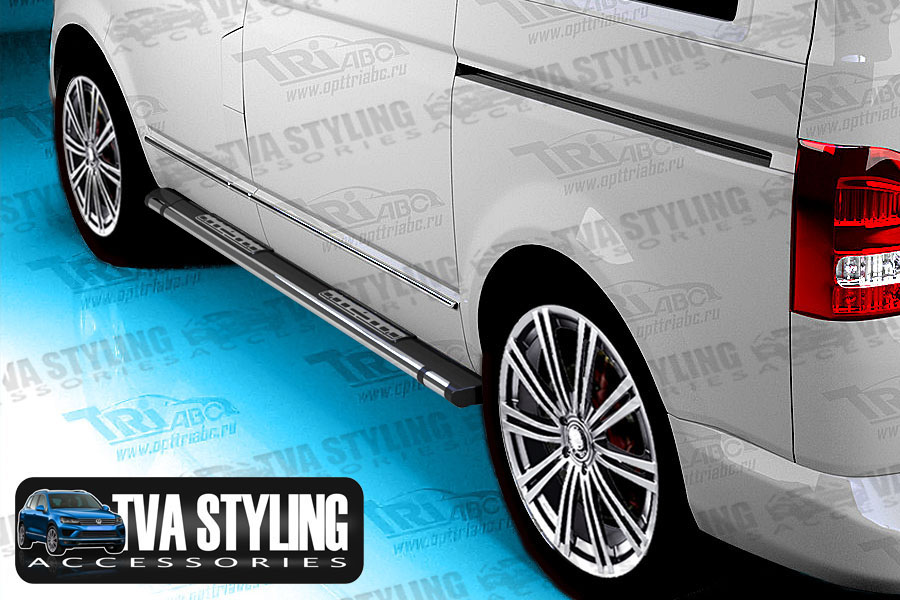Here at TVA Styling We Have A Huge Variety Of Different Side Steps And Running Boards For Your VW Transporter-T5 Van.