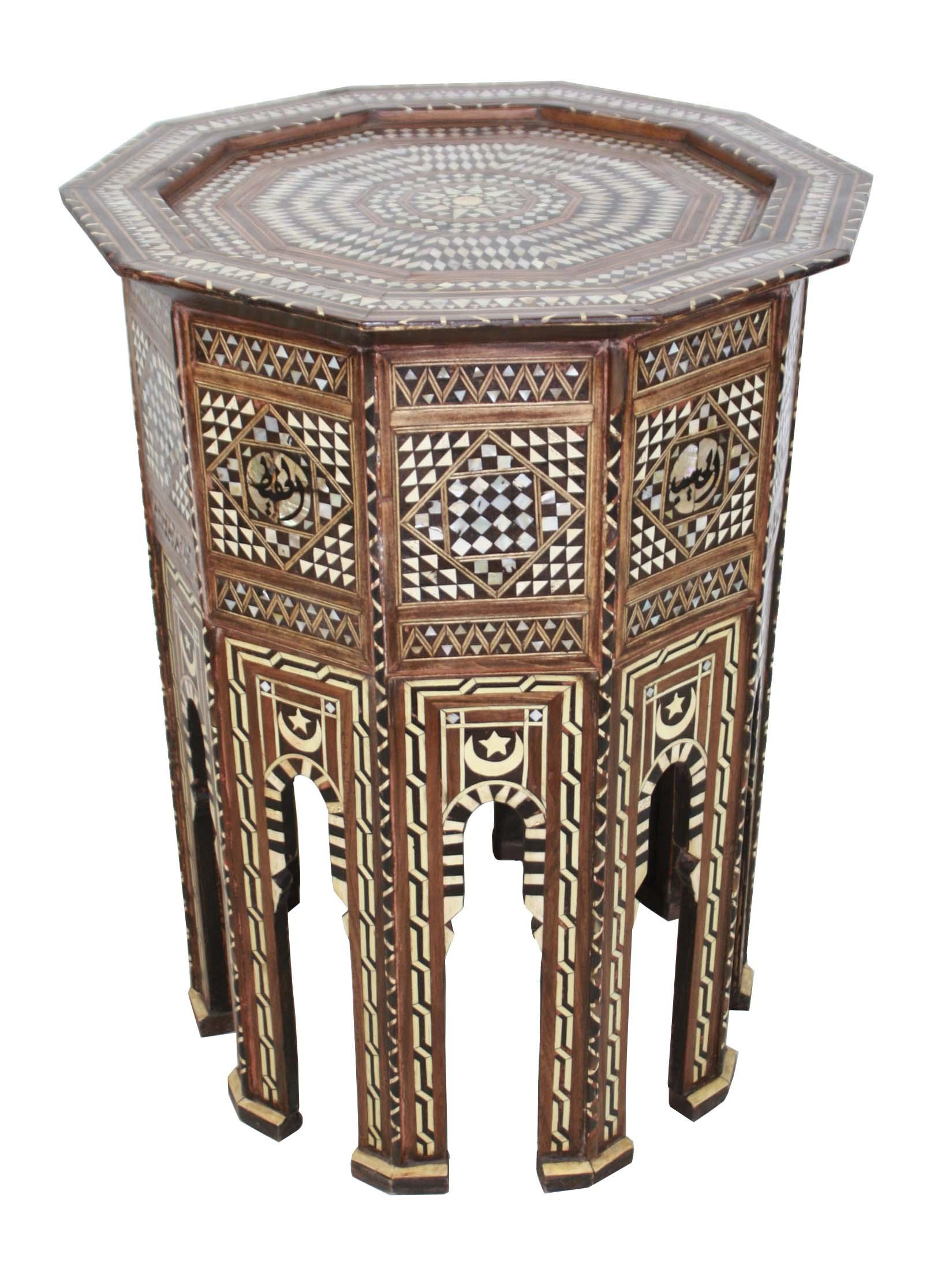 syrian-dining-room-furniture-new-york-mop-st070-1.jpg