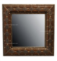 Metal and Wood Square Mirror M-MW002