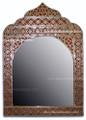 Pointed Arch Top Silver Metal Over Bone Rectangular Mirror M-MB033