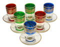 6 Multi Color Tea Cups with Gold Motif Design - SAINTLOUIS-26