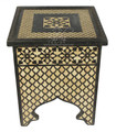 Wooden Camel Bone Side Table - MOP-ST084