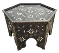 Hexagon Shaped Metal and Bone Coffee Table - MB-CT015