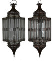 Large Hanging Multi-Color Glass Lanterns - LIG404