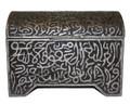 Metal Jewelry Box HD041