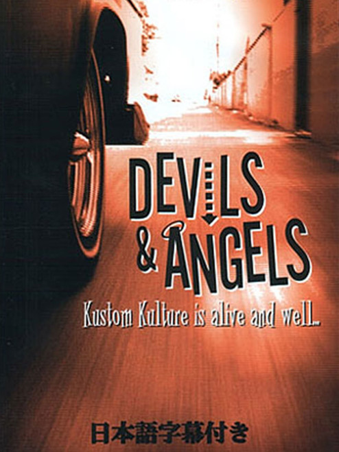 Watch Devils and Angels (full movie download)