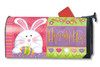 Hippity Hop Mailwraps Magnetic Mailbox Cover
