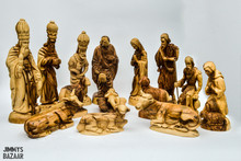 Nativity set (Large)