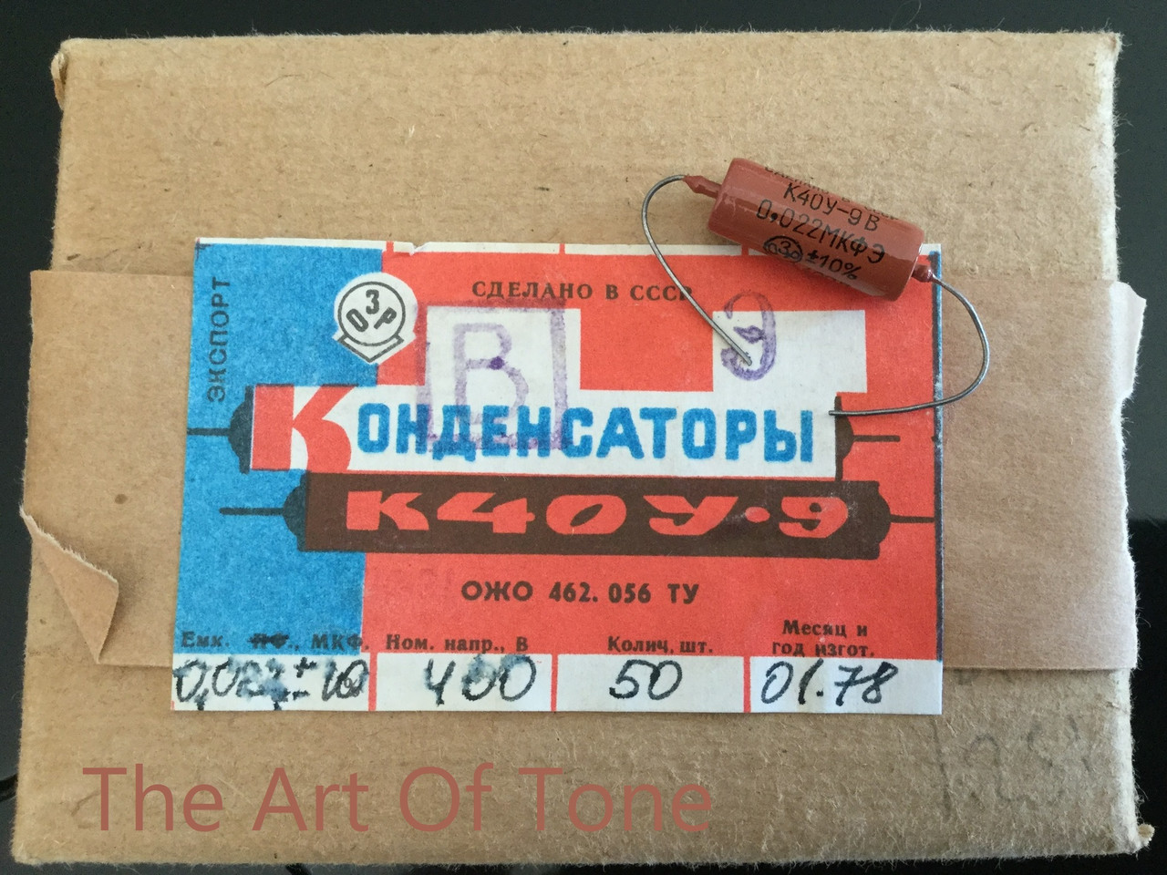 Russian K40Y-9 .022uf/400v The Art Of Tone TAOT