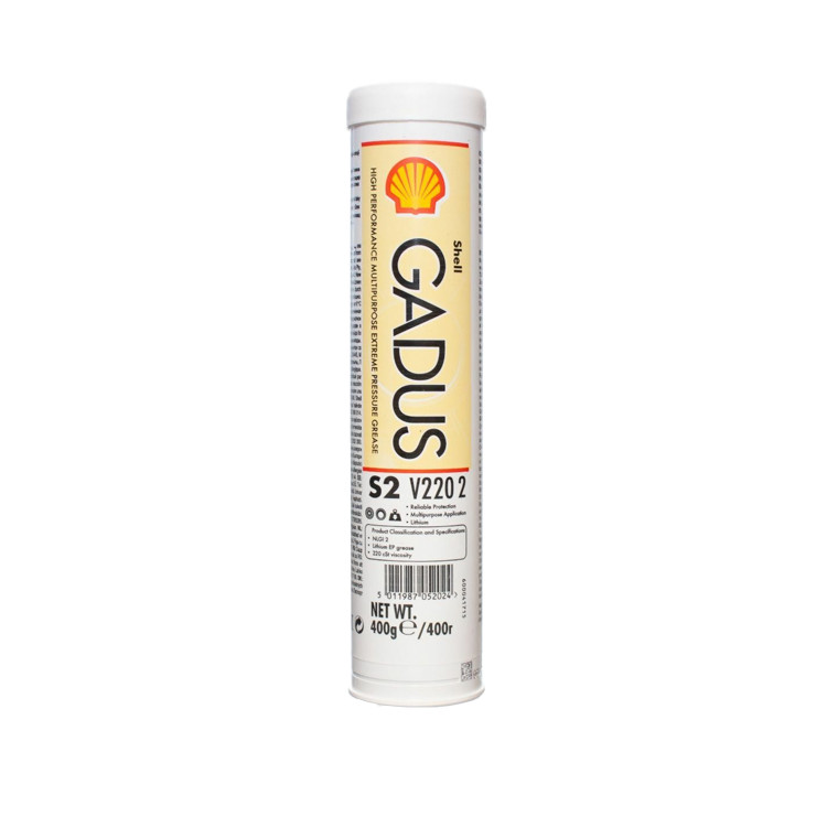 Shell Gadus S2 V220 Bearing Grease