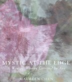 Mystic at the Edge  EBOOK - You will receive both PDF & EPUB files for this ebook.  A book for all spiritual seekers