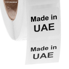 """Made in UAE""  labels - 25.4 x 25.4mm #ABA-1038-3"