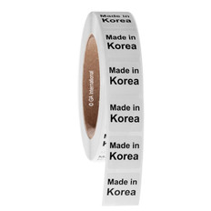 """Made in Korea"" labels - 25.4 x 25.4mm #ABA-1022-3"
