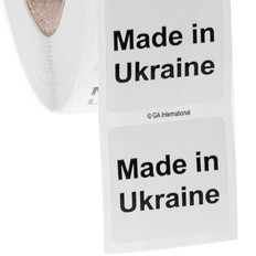 """Made in Ukraine"" labels - 25.4 x 25.4mm #ABA-1041-3"