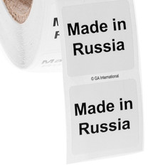 """Made in Russia"" labels - 25.4 x 25.4mm #ABA-1030-3"