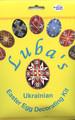 Ukrainian Egg Decorating Standard #2 Kit with Delrin