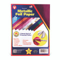 Hygloss Metallic Foil Paper Assorted Colors 16pk 8.5in x 11in