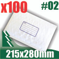 100 x #2 Bubble Mailers 215 x 280mm