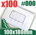 100 x 000 Bubble Mailers 100 x 180mm