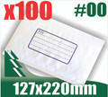 100 x 00 Bubble Mailers 127 x 220mm