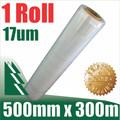1 Roll 500mm x 300mm 17um Clear Film