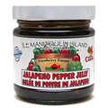 Jalapeno Pepper Jelly - Small - 100ml Jar