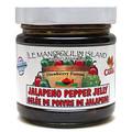 Jalapeno Pepper Jelly - Small - 100ml Jar