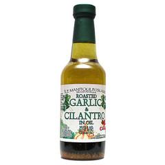 Roasted Garlic and Cilantro