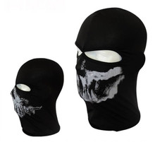 Call of Duty Face Mask X15