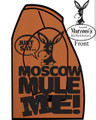 MARZONI'S - MOSCOW MULE T-SHIRT