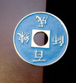 Chinese Coin - Expanded Shell, Blue - Import