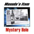 Mystery Hole by Katsuya Masuda - Trick