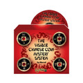 The Visible Chinese Coin Mystery System ( CH015 ) (Gimmicks and DVD) by Marcel and Tango Magic - DVD