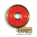 Normal Chinese Coin made in Brass (Red) by Tango -Trick (CH011)