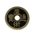 Palming coin Chinese dollar size