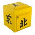 Mandarin Mirror Box - Yellow