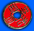 Chinese Coin - Red