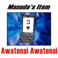 Awatenai Awatenai by Katsuya Masuda - Trick